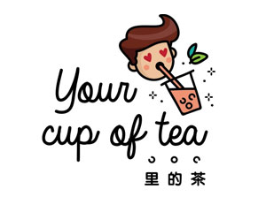 Your Cup of Tea 里的茶